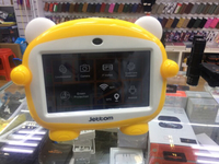 Used Jettom tablet for babies in Dubai, UAE