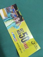Used Fun city 50dhs voucher in Dubai, UAE