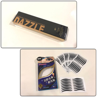 Used NEW Eyeliner Stickers + Liquid Eyeliner  in Dubai, UAE