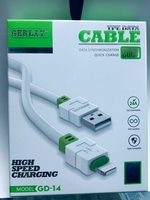 Used iPhone cable 2,meter  in Dubai, UAE