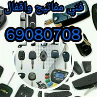Used فني مفاتيح 69080708 in Dubai, UAE