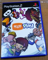 Used Eye Toy Play Sony PlayStation 2 in Dubai, UAE