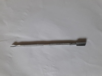 Used Cuticle pusher/nail file & buffer in Dubai, UAE