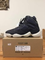 Used Adidas Yeezy 500 in Dubai, UAE