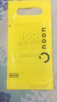 Used 1 PIECE NOON 100 DHS VOUCHER in Dubai, UAE