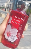 Used JAPANESE CHERRY BLOSSOM SHOWER GEL in Dubai, UAE