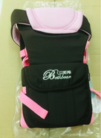 Used beth bear baby carrier Elimi21277  in Dubai, UAE