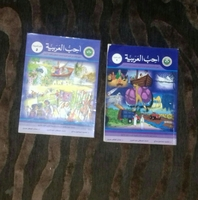 Arabic WorkBook And Text Book....underside Not Used Except 1 OR 2 Pages Of Textbook ...workbook New