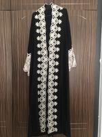 Used Preloved Abaya with lace details  in Dubai, UAE