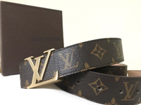 Used Louis Vuitton in Dubai, UAE