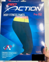 Used Body Fitness Pants 💙 in Dubai, UAE