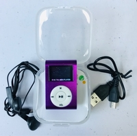 Used MP3 players  in Dubai, UAE