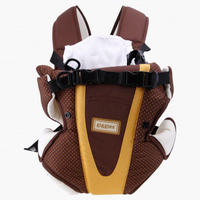 Used Baby carrier Giggles in Dubai, UAE