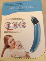 Used Baby nasal aspirator in Dubai, UAE
