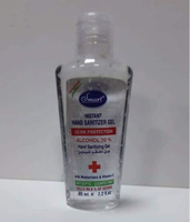 Used GEL Sanitizer 65 ml in Dubai, UAE