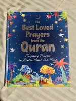 Used Stories of the Qu'ran for kids in Dubai, UAE