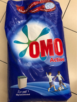 Used 6 KG OMO active- non negotiable  in Dubai, UAE