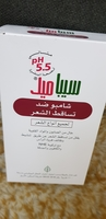 Used Sebamed shampoo in Dubai, UAE