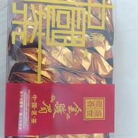 Used Chinese Traditional Ololong, 250g/bag, Organic TeaLoss Weight in Dubai, UAE