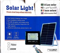 Used Solor light 700w in Dubai, UAE