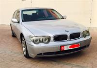 Used BMW 745LI INDIVIDUAL  in Dubai, UAE