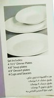 Used 20 pieces Dinner Set in Dubai, UAE