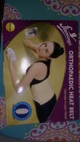 Used Heating pad (for pain releif) in Dubai, UAE