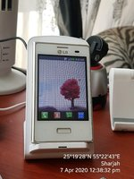 Used LG  E400 WHITE⭐ Deal⭐  SP1 in Dubai, UAE