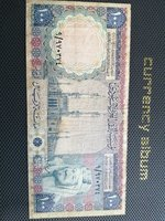 Used Old Saudi Arabian currency in Dubai, UAE