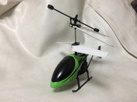Used Remote less helicopter in Dubai, UAE