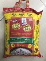 Used GBR lucky gold indian sona masoori rice in Dubai, UAE