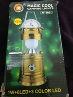 Used Camping light in Dubai, UAE