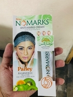 Used No marks cream 12 pcs bundle 20g parley in Dubai, UAE