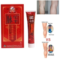 Used Venous ointment 2 pcs of 30g in Dubai, UAE