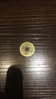 Used Chinese Dynasty Time Ancient Coin in Dubai, UAE
