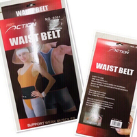 Used Waist Belt free size 💙 in Dubai, UAE