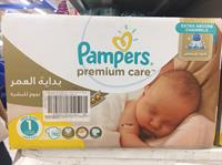 Sealed Pack Pampers