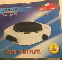 Used Electric Hot plate cooker portable  in Dubai, UAE