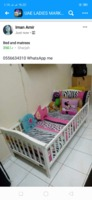 Used Kids bed in Dubai, UAE