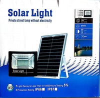 Used Solor light 500w in Dubai, UAE