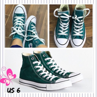 Used Converse Shoes in Dubai, UAE