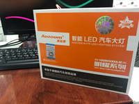 Used Germany  LED bulb for Car  in Dubai, UAE