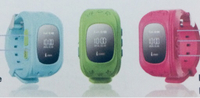 Used Kids GPS Trackers Smart Watch in Dubai, UAE
