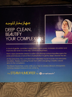 Used Steam Humidifier by Oneteck in Dubai, UAE