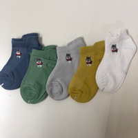 Used 5 pcs Animal Embroidered Socks in Dubai, UAE