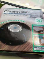 Used Auto robot smart dust cleaner in Dubai, UAE