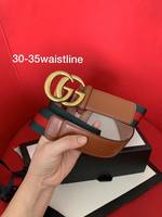 Used Gucci belt in Dubai, UAE