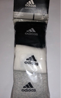 Used Adidas socks pack in Dubai, UAE