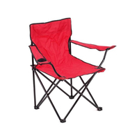 Used Camping chair  in Dubai, UAE