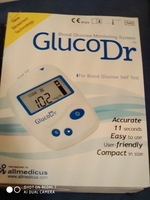 Used Gluco Dr monitor in Dubai, UAE